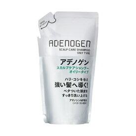資生堂 shiseido ADENOGEN(アデノゲン)スカルプケア シャンプー オイリータイプ(310ml)つめかえ用[シャンプー]【rb_pcp】