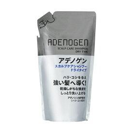 資生堂 shiseido ADENOGEN(アデノゲン)スカルプケア シャンプー ドライタイプ(310ml)つめかえ用[シャンプー]【rb_pcp】