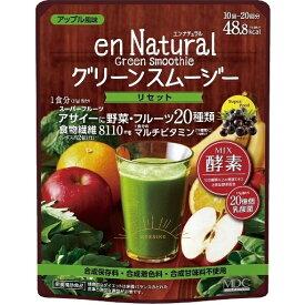 メタボリック metabolic エンナチュラルグリーンスムージー 170g【wtcool】