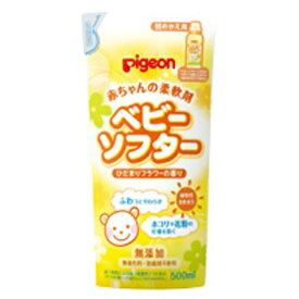 ピジョン pigeon ベビーソフター ひだまりフラワーの香り 詰めかえ 50〔赤ちゃん用衣類洗剤 〕【rb_pcp】