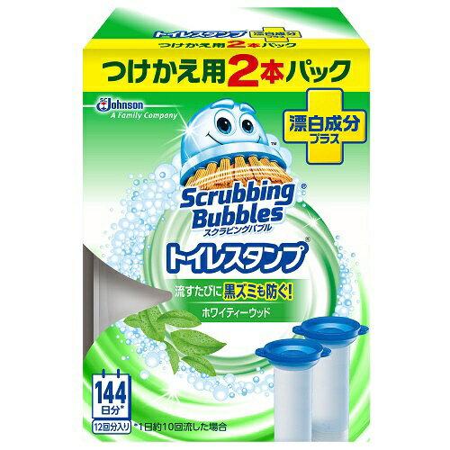 ジョンソン 【スクラビングバブル】 トイレスタンプ漂白成分プラス ホワイティーウッドの香り つけかえ用 38g×2個〔トイレ用洗剤〕