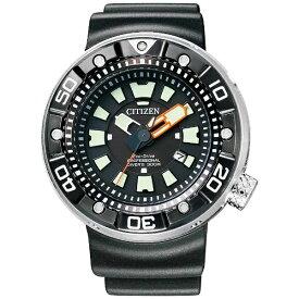 シチズン CITIZEN [ソーラー時計]プロマスター(PROMASTER) 「MARINEシリーズ エコ・ドライブ プロフェッショナル300mダイバーズウォッチ」 BN0176-08E