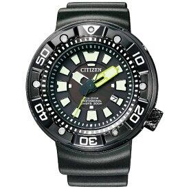 シチズン CITIZEN [ソーラー時計]プロマスター(PROMASTER) 「MARINEシリーズ エコ・ドライブ プロフェッショナル300mダイバーズウォッチ」 BN0177-05E