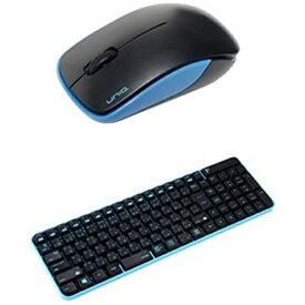 UNIQ ユニーク MK48367GBS ワイヤレスキーボード・マウス ブラック・スカイブルー [USB /ワイヤレス][MK48367GBS]