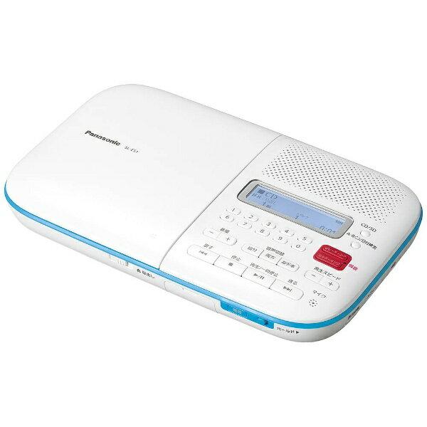 パナソニック Panasonic SL-ES1 語学学習機 ホワイト[SLES1W] panasonic
