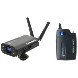 オーディオテクニカ audio-technica カメラマウントワイヤレスシステム ATW1701
