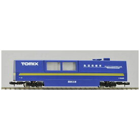 TOMIX トミックス 【Nゲージ】6425 マルチレールクリーニングカー(青)