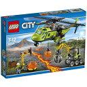 【送料無料】 レゴジャパン LEGO(レゴ) 60123 シティ 火山調査隊のヘリコプター