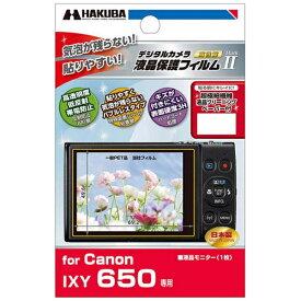 ハクバ HAKUBA 液晶保護フィルム MarkII(Canon IXY 650 専用)DGF2CAX650