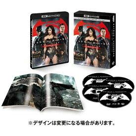 ワーナー ブラザース 【初回仕様】バットマン vs スーパーマン ジャスティスの誕生 アルティメット・エディション <4K ULTRA HD&3D&2Dブルーレイセット>(4枚組) 【Ultra HD ブルーレイソフト】 【代金引換配送不可】