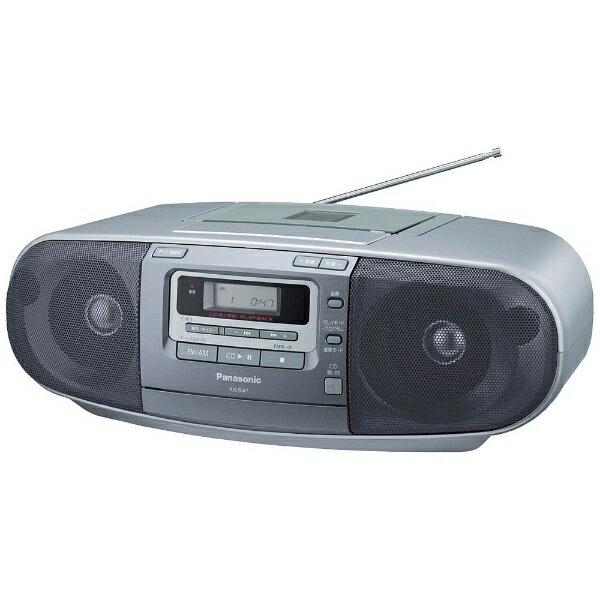 【送料無料】 パナソニック Panasonic 【ワイドFM対応】CDラジカセ(ラジオ+CD+カセットテープ) RX-D47-S[RXD47S] panasonic