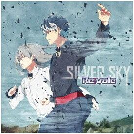 ランティス Lantis Re:vale/ソーシャルゲーム『アイドリッシュセブン』:SILVER SKY 【CD】