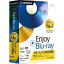 ソースネクスト 〔Win版〕 Enjoy Blu-ray