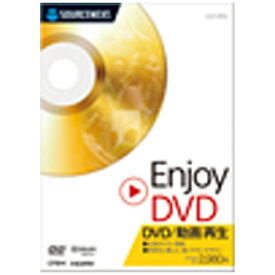 ソースネクスト SOURCENEXT 〔Win版〕 Enjoy DVD