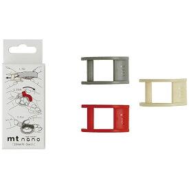カモ井加工紙 KAMOI mt tape cutter nano15mm用×3set MTTC0016