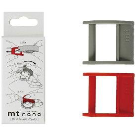 カモ井加工紙 KAMOI mt tape cutter nano20〜25mm用×2set MTTC0017