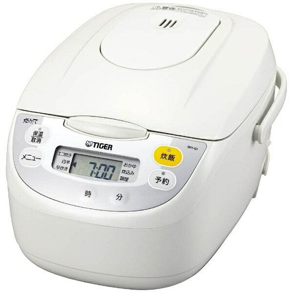 タイガー TIGER JBH-G181 炊飯器 炊きたて ホワイト [1升 /マイコン][JBHG181W]