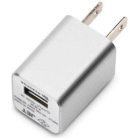 PGA WALKMAN/Smartphone用 USB電源アダプタ (シルバー) PG-WAC10A02SV