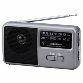 オーム電機 OHM ELECTRIC RAD-F1771M 携帯ラジオ AudioComm [AM/FM /ワイドFM対応][RADF1771M]