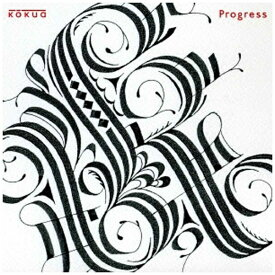 ビクターエンタテインメント Victor Entertainment kokua/Progress 【CD】