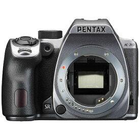 リコー RICOH PENTAX K-70 デジタル一眼レフカメラ シルキーシルバー [ボディ単体][K70ボディSL]