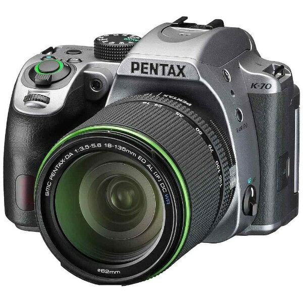 【送料無料】 リコー(ペンタックス) PENTAX K-70【18-135WR レンズキット】(シルキーシルバー)/デジタル一眼レフカメラ[K70レンズキットSL]
