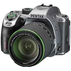 リコー RICOH PENTAX K-70 デジタル一眼レフカメラ 18-135WR レンズキット シルキーシルバー [ズームレンズ][K70レンズキットSL]