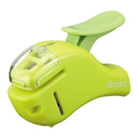 コクヨ KOKUYO [ステープラー] 針なしステープラー ハリナックス (コンパクトアルファ) 緑 SLN-MSH305G