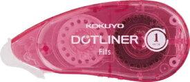 コクヨ KOKUYO [テープのり] キャンパス ドットライナーフィッツ 本体 ピンク (幅 7.0mm・長さ 8.5m) タ-DM490-07P