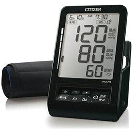 シチズンシステムズ CITIZEN SYSTEMS CHUA716-BK 血圧計 STYLISH BLACK [上腕(カフ)式][CHUA716BK]