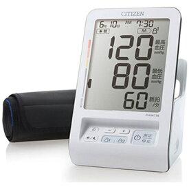 シチズンシステムズ CITIZEN SYSTEMS CHUA715 血圧計 [上腕(カフ)式][CHUA715]