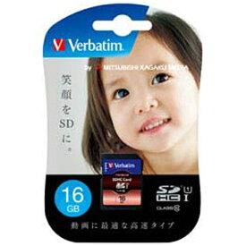Verbatim バーベイタム SDHCカード Verbatim(バーベイタム) SDHC16GJVB3 [16GB /Class10][SDHC16GJVB3]