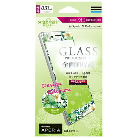 MSソリューションズ Xperia X Performance用 GLASS PREMIUM FILM 全画面保護 ソフトフィット デザインガラス Flower柄 グリーン 0.33mm LEPLUS LP-XPXPFGFFGR