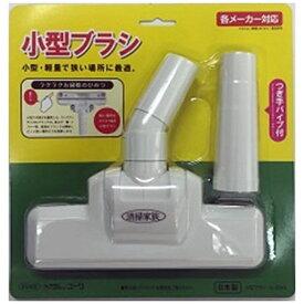 インダストリーコーワ Industry Kowa 小型ブラシ No.35013