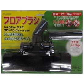 インダストリーコーワ Industry Kowa フロアブラシ No.35002
