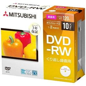 Verbatim バーベイタム 【ビックカメラグループオリジナル】録画用DVD-RW VHW12NP10D1-B [10枚 /4.7GB /インクジェットプリンター対応]【point_rb】