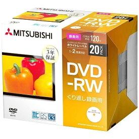 Verbatim バーベイタム 【ビックカメラグループオリジナル】VHW12NP20D1-B 録画用DVD-RW [20枚 /4.7GB /インクジェットプリンター対応]【point_rb】