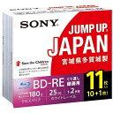 ソニー 録画用 BD-RE 1-2倍速 25GB 11枚 11BNE1VSPS2