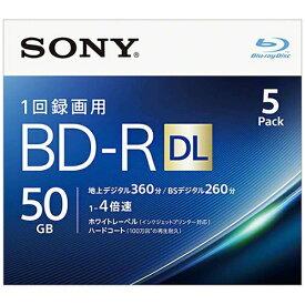 ソニー SONY 録画用BD-R ホワイト 5BNR2VJPS4 [5枚 /50GB /インクジェットプリンター対応]
