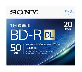 ソニー SONY 20BNR2VJPS4 録画用BD-R SONY ホワイト [20枚 /50GB /インクジェットプリンター対応][20BNR2VJPS4]
