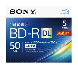 ソニー SONY 録画用BD-R SONY ホワイト 5BNR2VJPS6 [5枚 /50GB /インクジェットプリンター対応]