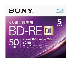 ソニー SONY 録画用BD-RE Sony ホワイト 5BNE2VJPS2 [5枚 /50GB /インクジェットプリンター対応]