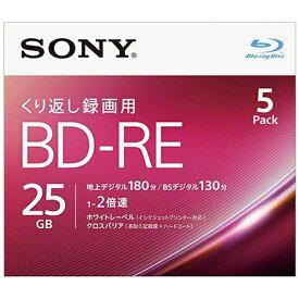 ソニー SONY 録画用BD-RE Sony ホワイト 5BNE1VJPS2 [5枚 /25GB /インクジェットプリンター対応]