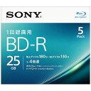 ソニー SONY 5BNR1VJPS4 録画用BD-R SONY ホワイト [5枚 /25GB /インクジェットプリンター対応]