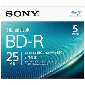 ソニー SONY 録画用BD-R SONY ホワイト 5BNR1VJPS4 [5枚 /25GB /インクジェットプリンター対応]