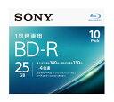 ソニー SONY 10BNR1VJPS4 録画用BD-R SONY ホワイト [10枚 /25GB /インクジェットプリンター対応]