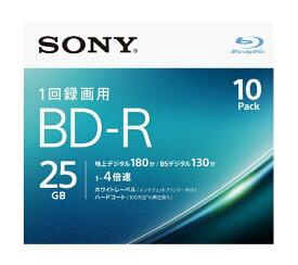 ソニー SONY 録画用BD-R ホワイト 10BNR1VJPS4 [10枚 /25GB /インクジェットプリンター対応]