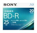 ソニー 録画用 BD-R Ver.1.2 1-4倍速 25GB 20枚【インクジェットプリンタ対応】 20BNR1VJPS4