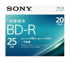 ソニー SONY 20BNR1VJPS4 録画用BD-R SONY ホワイト [20枚 /25GB /インクジェットプリンター対応][20BNR1VJPS4]