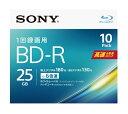 ソニー 録画用 BD-R Ver.1.3 1-6倍速 25GB 10枚【インクジェットプリンタ対応】 10BNR1VJPS6